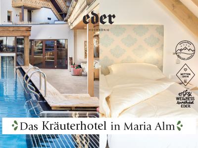 hotel-eder-maria-alm-mittendrin